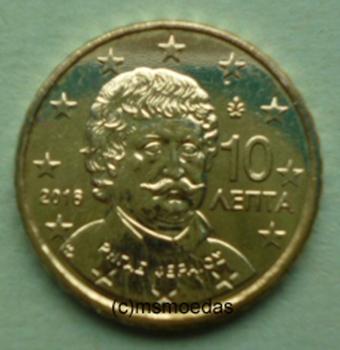 Msmoedas Griechenland 10 Euro Cent Münze Euromünze Jahr